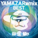 YAMAZARemix BEST/山猿