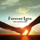 Forever Love/ゴスペラーズ