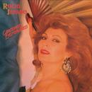 Canciones Entrañables (Remasterizado)/Rocio Jurado
