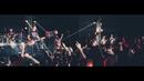 Como Salvajes (Official Video)/Attaque 77