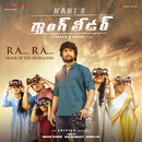 "Ra Ra (Roar of the Revengers) (From ""Gang Leader"")/Anirudh Ravichander"