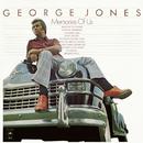 Memories of Us/George Jones