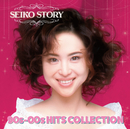 SEIKO STORY~ 90s-00s HITS COLLECTION ~/松田聖子