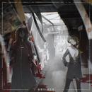 滲む錆色(アニメ Ver.)/眩暈SIREN