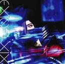 XiX/EXiNA