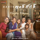 "Hoyna Hoyna (From ""Gang Leader"")/Anirudh Ravichander"