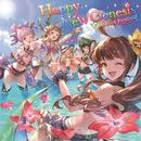 Happy New Genesis ~GRANBLUE FANTASY~/グランブルーファンタジー