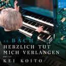 Herzlich tut mich verlangen, BWV 727/Kei Koito