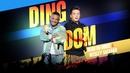 Ding Dom (Ao Vivo) feat.Wesley Safadão/Nego do Borel
