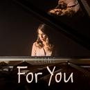 For You/Eliane