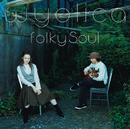 Folky Soul/wyolica