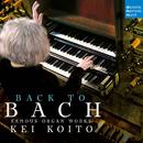 Bach: Famous Organ Works/Kei Koito