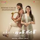 "Ninnu Chuse Anandamlo (From ""Gang Leader"")/Anirudh Ravichander"