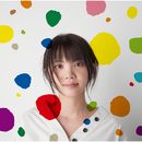 World In Union/吉岡 聖恵