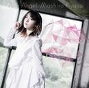 Arch Angel/綾野 ましろ