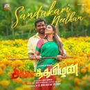 "Sandakari Neethan (From ""Sangathamizhan"")/Vivek - Mervin"