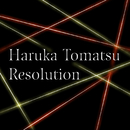 Resolution/戸松 遥