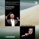 Tchaikovsky: Piano Concerto No.1, Symphony No. 4/Mariss Jansons