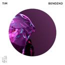 Jetzt bin ich ja hier/Tim Bendzko