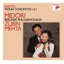 Bartók: Violin Concertos Nos. 1 & 2/五嶋 みどり