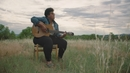 Stay High (Acoustic)/Brittany Howard