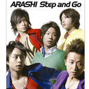 Step and Go/嵐