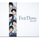 Face Down/嵐