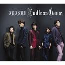 Endless Game/嵐