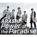 Power of the Paradise/嵐