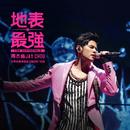 JAY CHOU THE INVINCIBLE CONCERT TOUR/Jay Chou