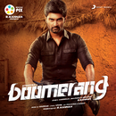 Boomerang (Original Motion Picture Soundtrack)/Radhan