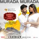 """Murada Murada (From """"Dhanusu Raasi Neyargalae"""")/Ghibran"""