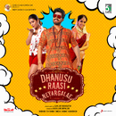 Dhanusu Raasi Neyargalae (Original Motion Picture Soundtrack)/Ghibran