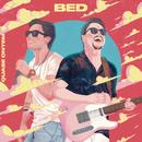 Quase Ontem (Ao Vivo) (Deluxe)/Bruninho & Davi