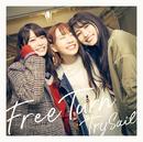 Free Turn/TrySail