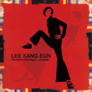 Gongmudohaga/Lee Sang Eun