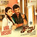 """Vaa Vasuki (From """"Seeru"""")/D. Imman"""