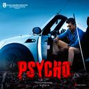 Psycho (Tamil) (Original Motion Picture Soundtrack)/Ilaiyaraaja