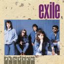 Justice/Exile