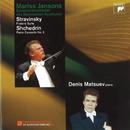 Stravinsky: Firebird Suite - Shchedrin: Piano Concerto No. 5/Mariss Jansons
