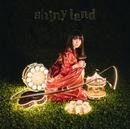 shiny land/坂口有望