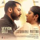 """Veyyon Silli (From """"Soorarai Pottru"""")/G.V. Prakash Kumar"""