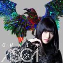 CHAIN/ASCA