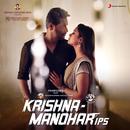 Krishna Manohar IPS (Original Motion Picture Soundtrack)/D. Imman
