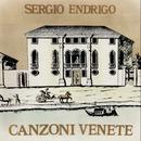 Canzoni venete/Sergio Endrigo