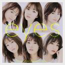 eyes/東京パフォーマンスドール  (2014~)