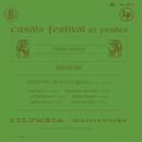 Brahms: String Sextet No. 1 in B-Flat Major, Op. 18/Isaac Stern
