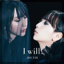 I will.../藍井エイル
