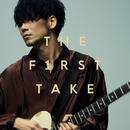 copy light - From THE FIRST TAKE/TK from 凛として時雨