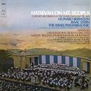 Hatikvah on Mt. Scopus/Leonard Bernstein